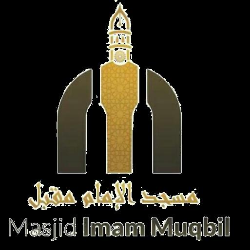 Masjid Al Imam Muqbil
