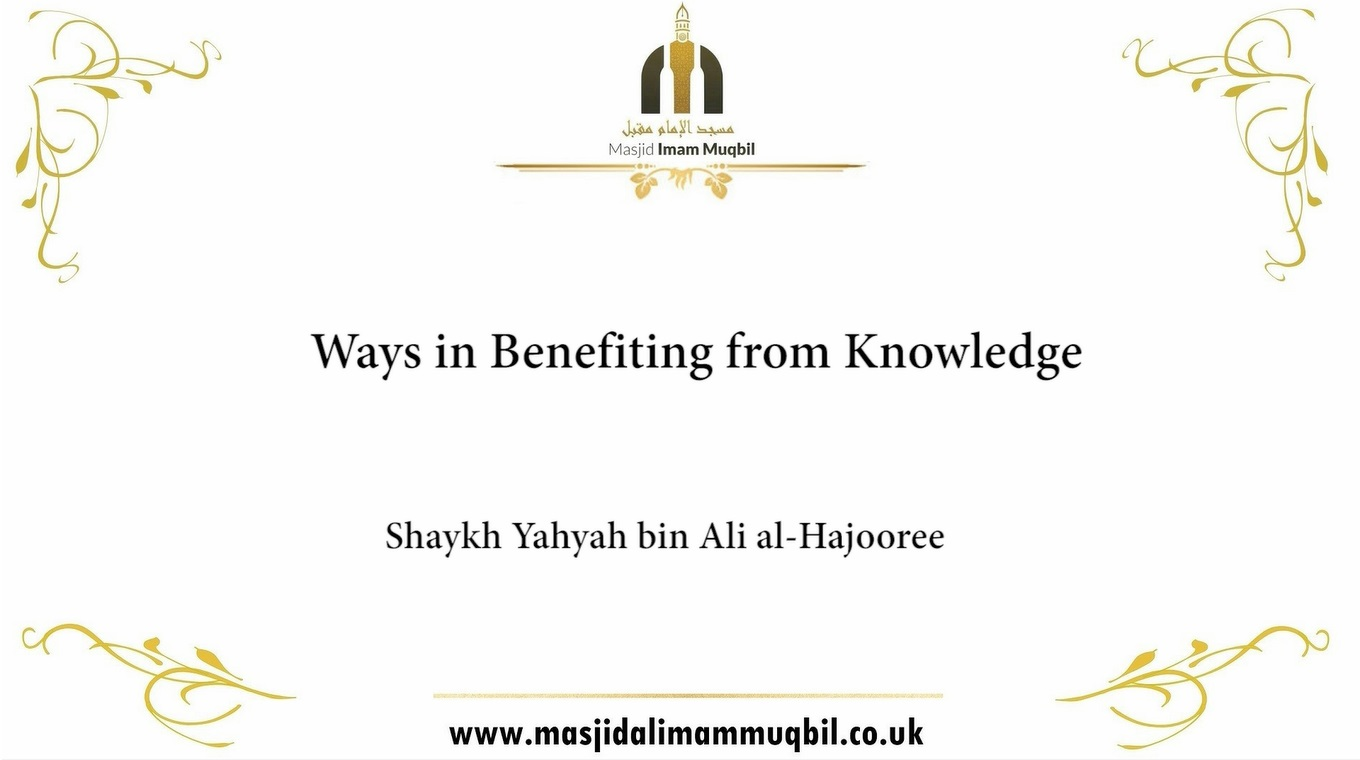 Ways in Benefiting from Knowledge